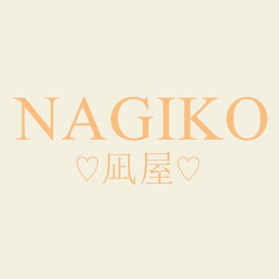 凪屋-NAGIKO