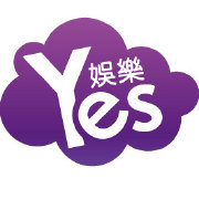 Yes娛樂現場