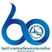 泰国国家旅游局