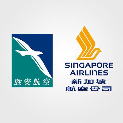 新加坡航空集团的航线网络覆盖全球34个国家和地区,超过100个目的地,以全球化尊享、人性化创新、定制化体验为目标,致力于为乘客提供高品质的飞行服务。