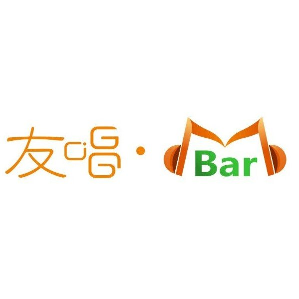 友唱Bar