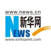 新华网微博照片