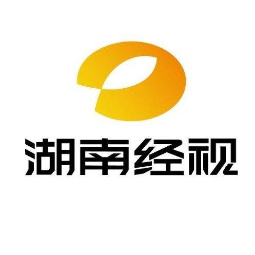 """湖南广播电视台经视频道,简称湖南经视,创立于1996年1月1日,是中国省级地面频道中最有实力、最负盛名的一家,被誉为""""电视湘军的黄埔军校""""。"""