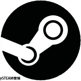 Steam折扣,喜加一,关注Steam情报!