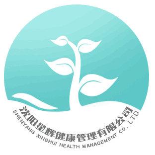星辉海外健康官方网站:www.thaistars.cn