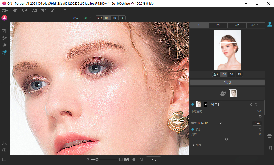 ON1 Portrait AI 2021.5 v15.5.0.10403 中文版_AI人工智能人像修饰磨皮瘦脸PS插件 _效果图4