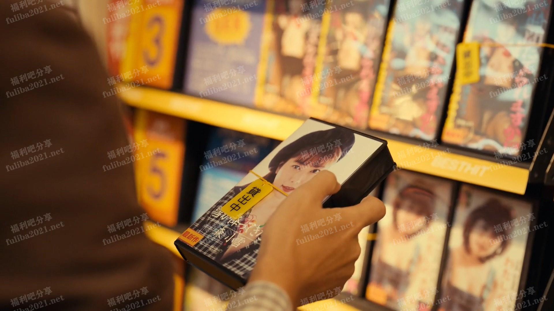 做書出品:日本成人杂志消亡史-福利巴士