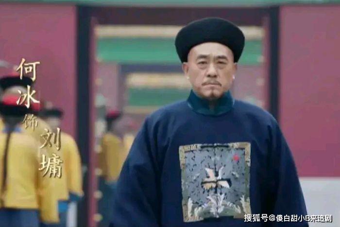 刘墉追案-电视剧百度云资源 网盘分享