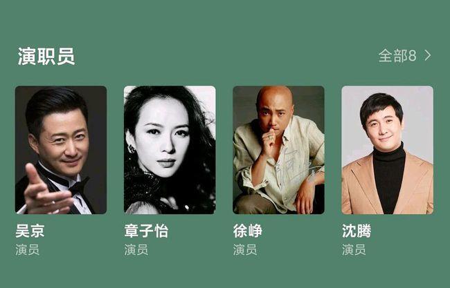(我和我的父辈)百度云网盘【HD1080p】高清国语