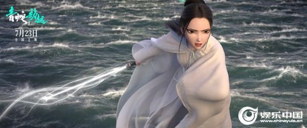 《白蛇2:青蛇劫起》-百度云资源「电影/1080p/高清」云网盘下载