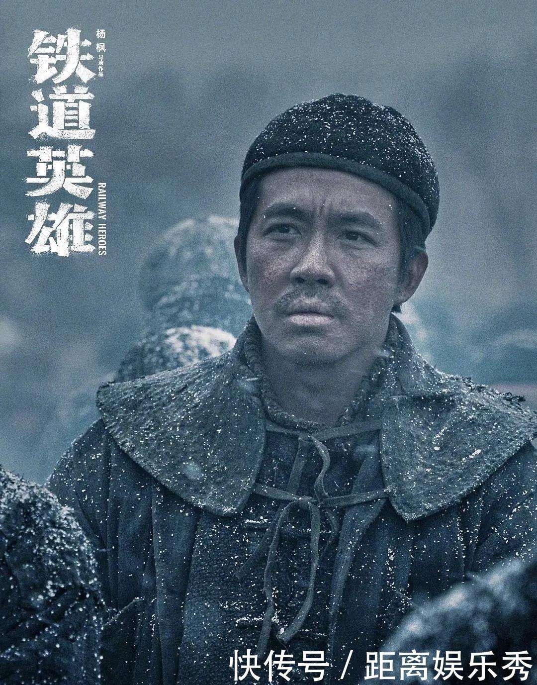 《铁道英雄》-百度云【720高清国语版】下载