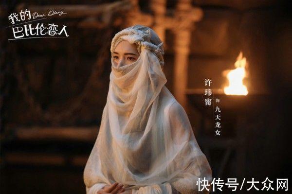 《我的巴比伦恋人》全集电视剧百度云网盘【HD1080p】高清国语