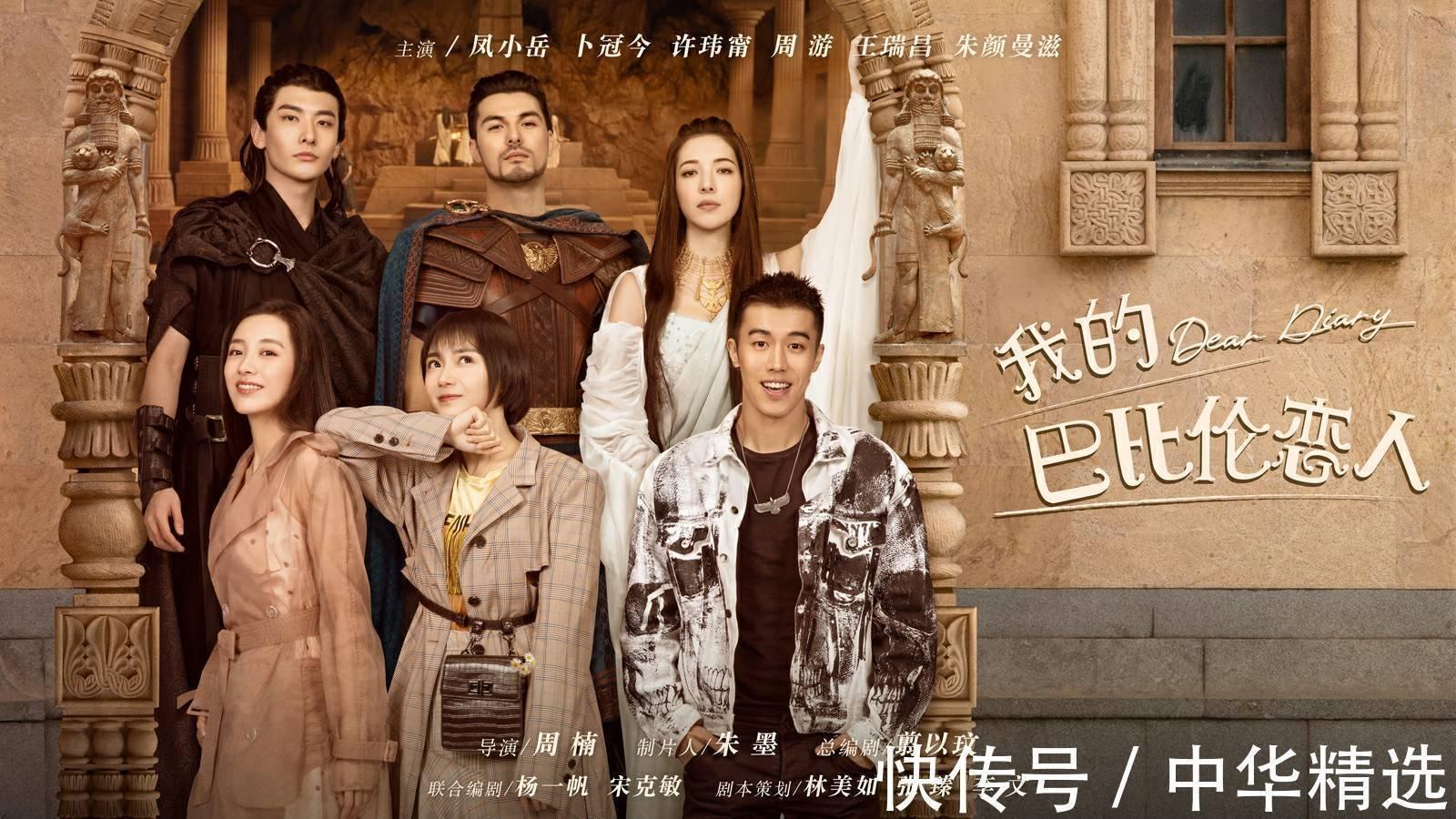 《我的巴比伦恋人》全集电视剧百度云网盘(HD1080p)高清国语