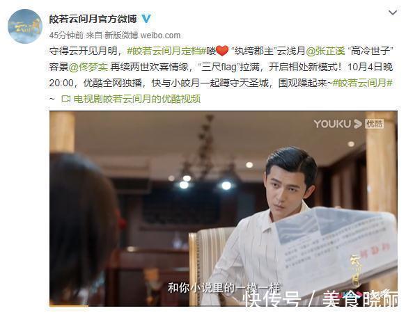 《皎若云间月》全集电视剧百度云资源「1080p/高清」云网盘下载