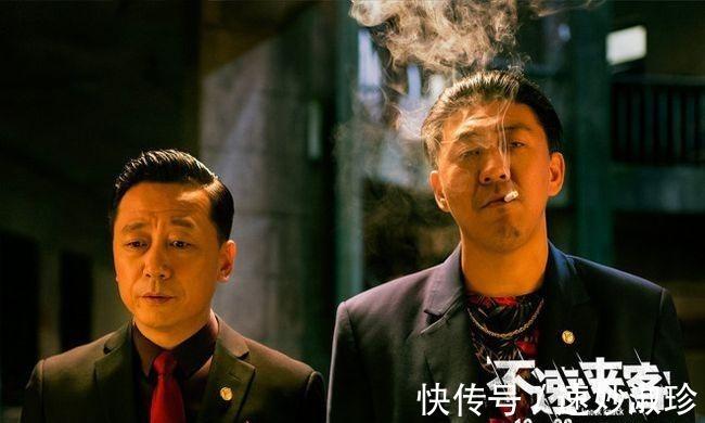 【不速来客】百度云网盘【HD1080p】高清国语