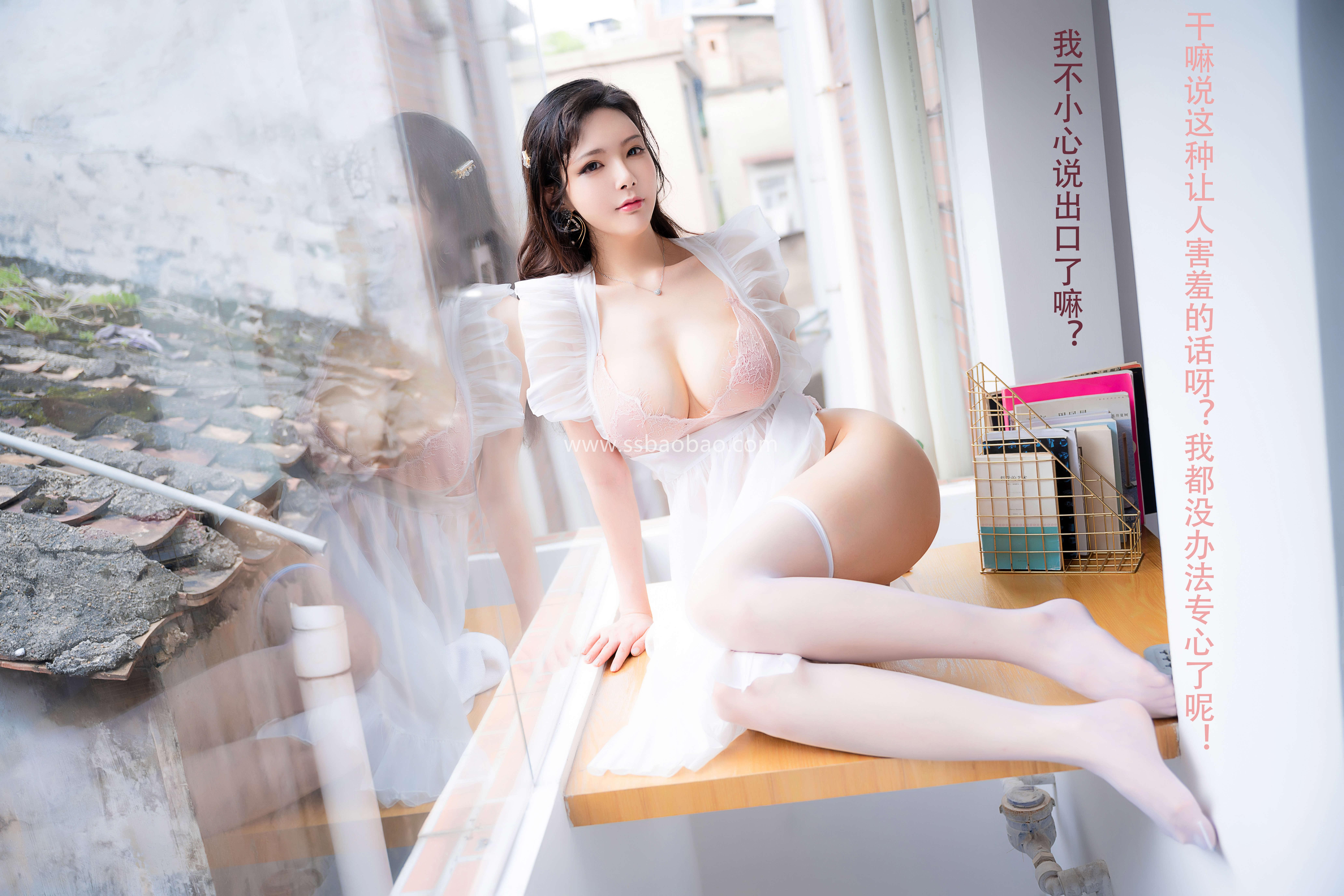 秋和柯基后期作品 H017 透明人妻围裙[54P-776MB]02