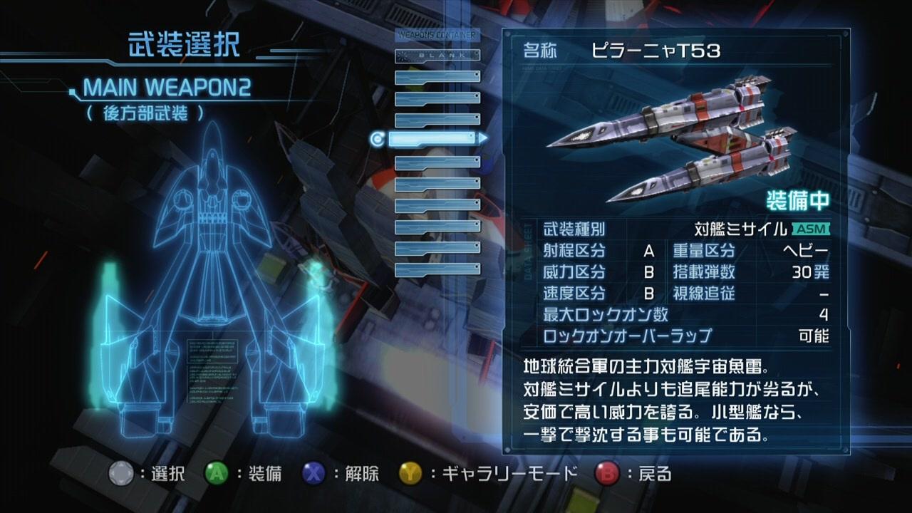 银星战将:精灵计划 (28)