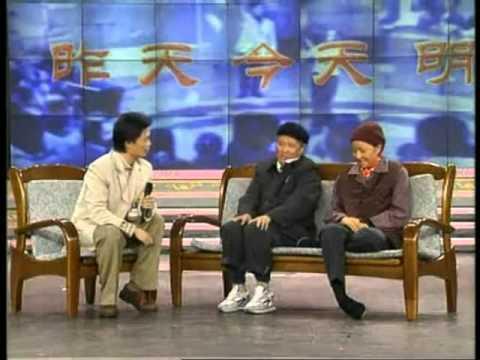 赵本山 | 宋丹丹 | 崔永元《昨天今天明天》1999央视春节联欢晚会