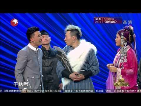 小沈阳 | 宋小宝 《我是演员之武侠片》欢乐喜剧人 第一季