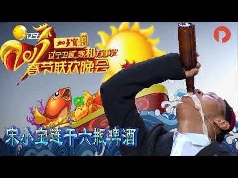 宋小宝 | 程野 | 田娃《烤串》2017年辽宁电视台春节联欢晚会
