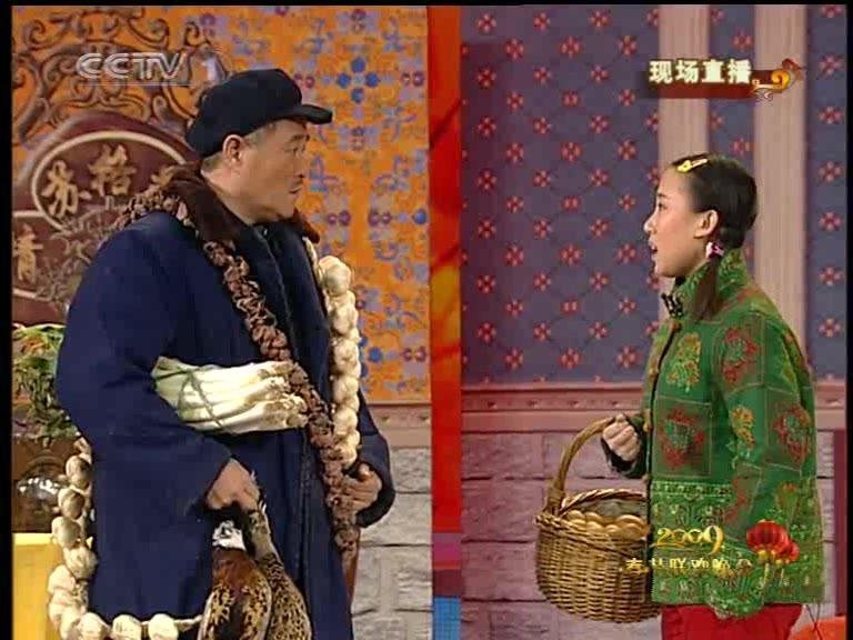 赵本山 | 毕福剑 | 小沈阳 | 丫蛋《不差钱》CCTV春晚