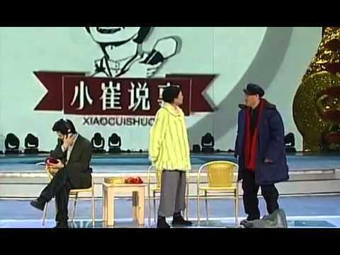 赵本山 | 宋丹丹 | 崔永元《说事儿》2006央视春节联欢晚会