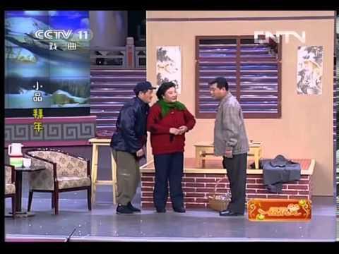 赵本山 | 宋丹丹 | 范伟《拜年》1998央视春节联欢晚会