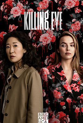 杀死伊芙第二季
