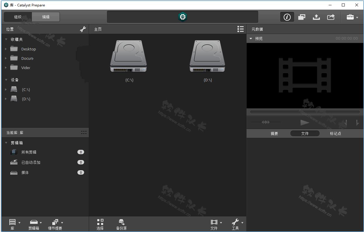 视频编辑 Sony Catalyst Production Suite 2019 v2.1.0 中文破解版【Win软件】