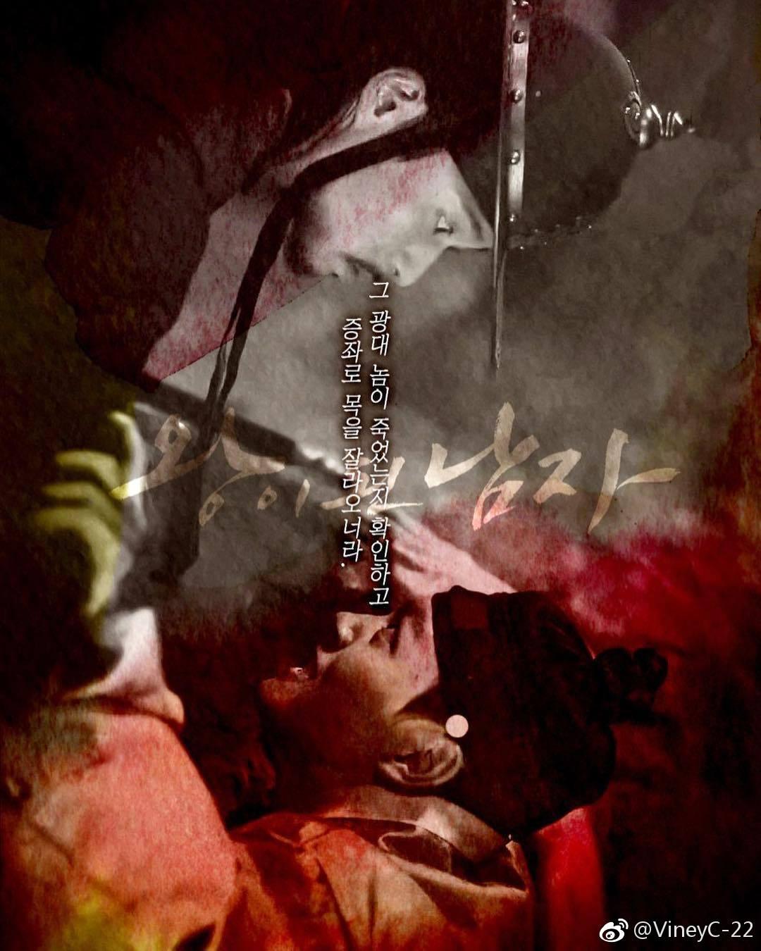 《双面君王》的剧照36