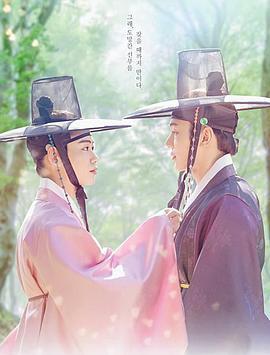 柳书生的婚礼的海报