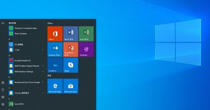 大期将至,Windows 7将被终止技术支持!微软呼吁用户升级Windows10才安全插图