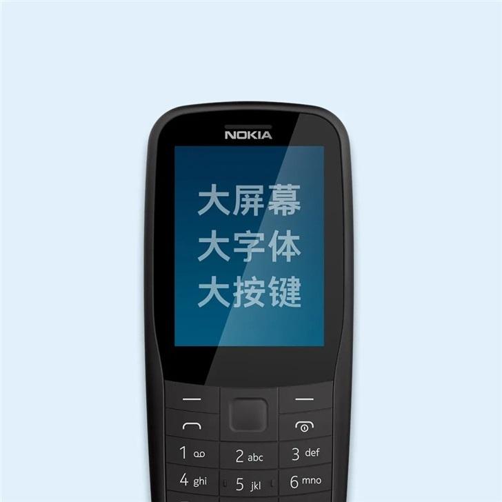 【299元】诺基亚Nokia 220 4G正式上市:4G全网通+双卡双待双VoLTE插图2