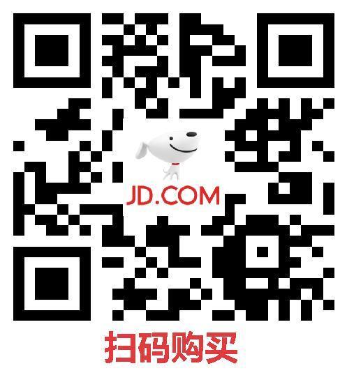 买1送10!京东PLUS会员双十一活动,超级生活卡/联合卡/单卡 (后2种返30元红包)插图