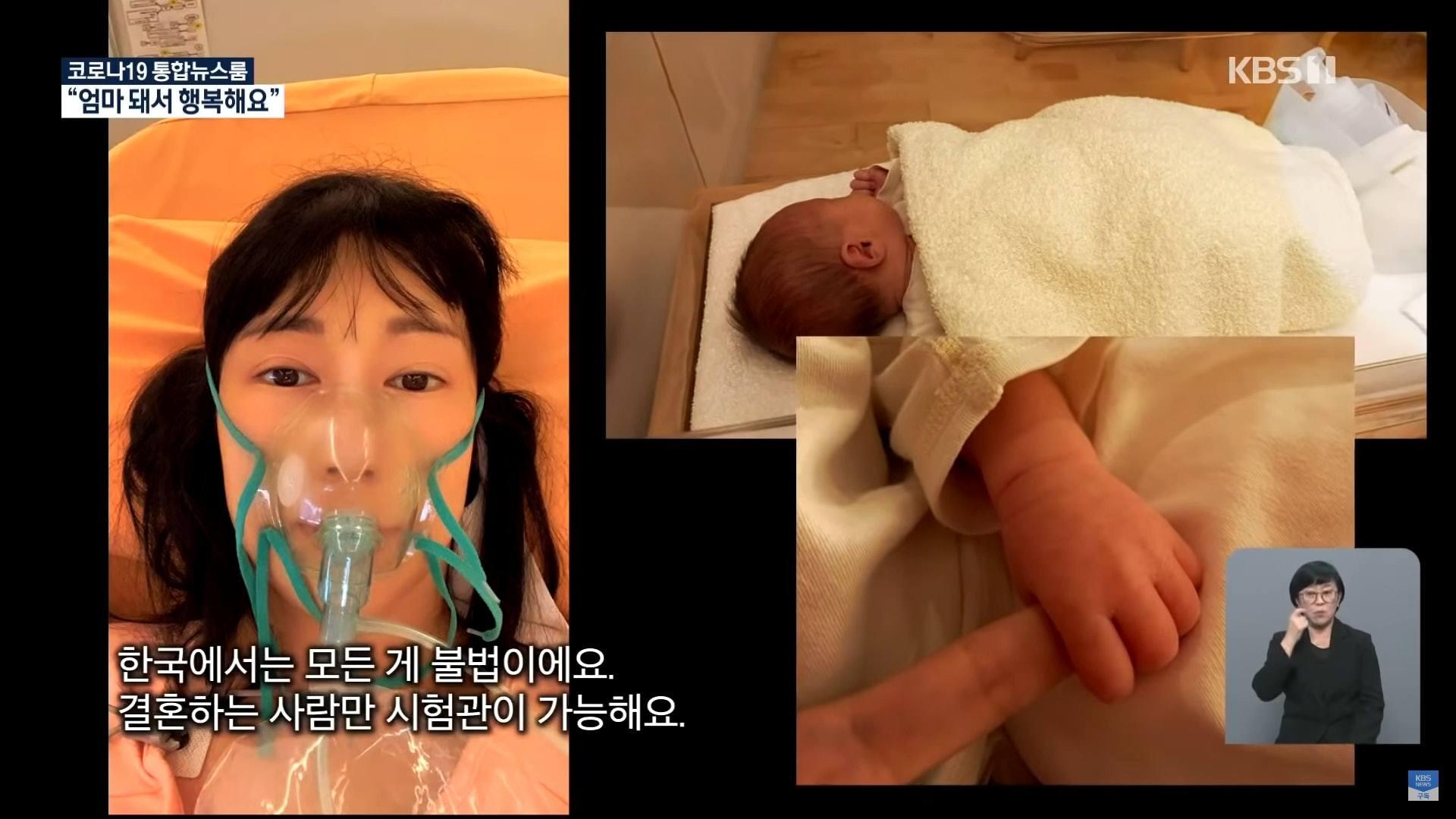 韩国41岁女星未婚生子引热议,原因公开后被网友大赞有勇气!插图3