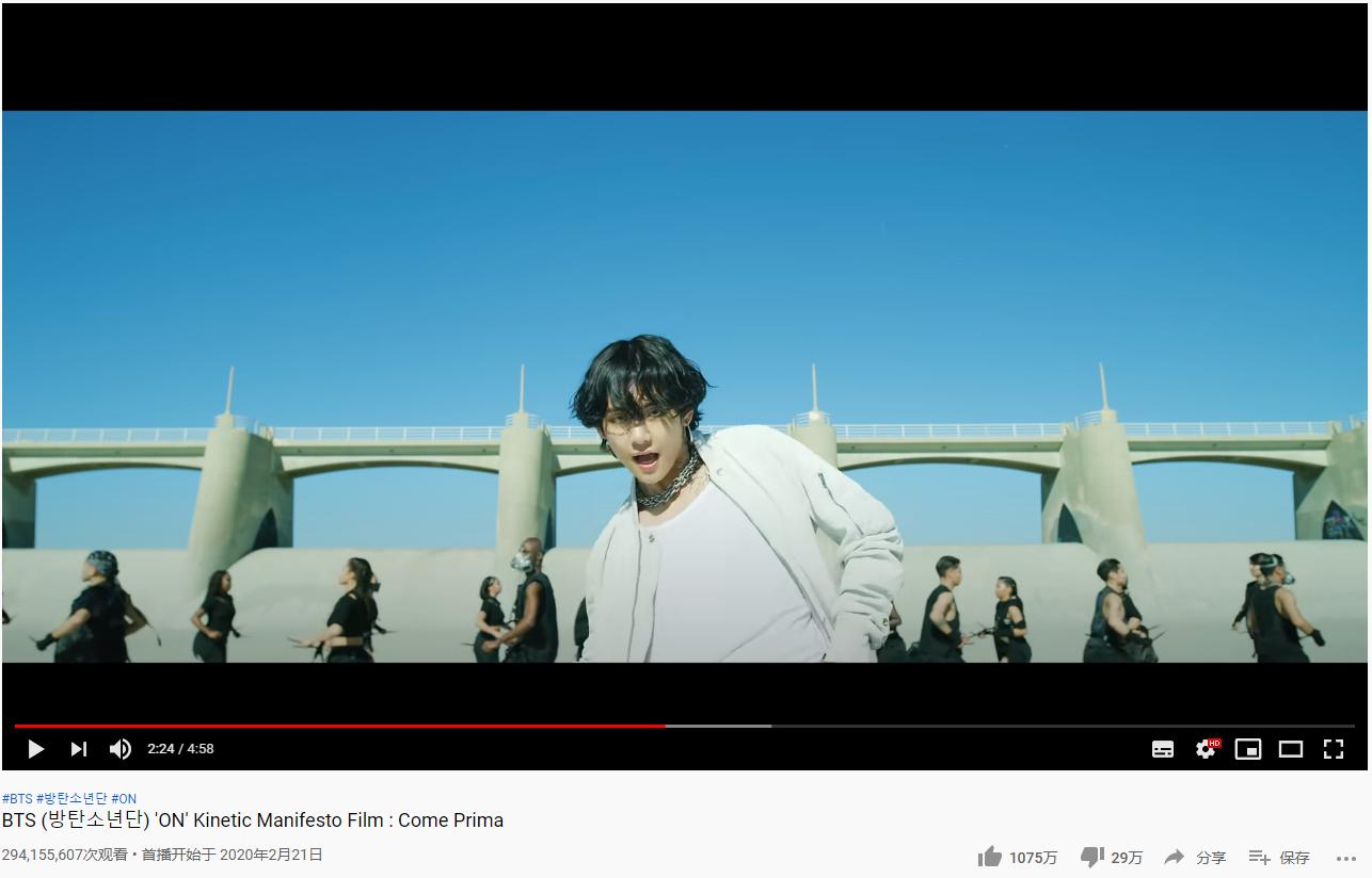 2020年YouTube上观看最多次数的韩国MV TOP10,她们打败了BTS拿下第一插图8