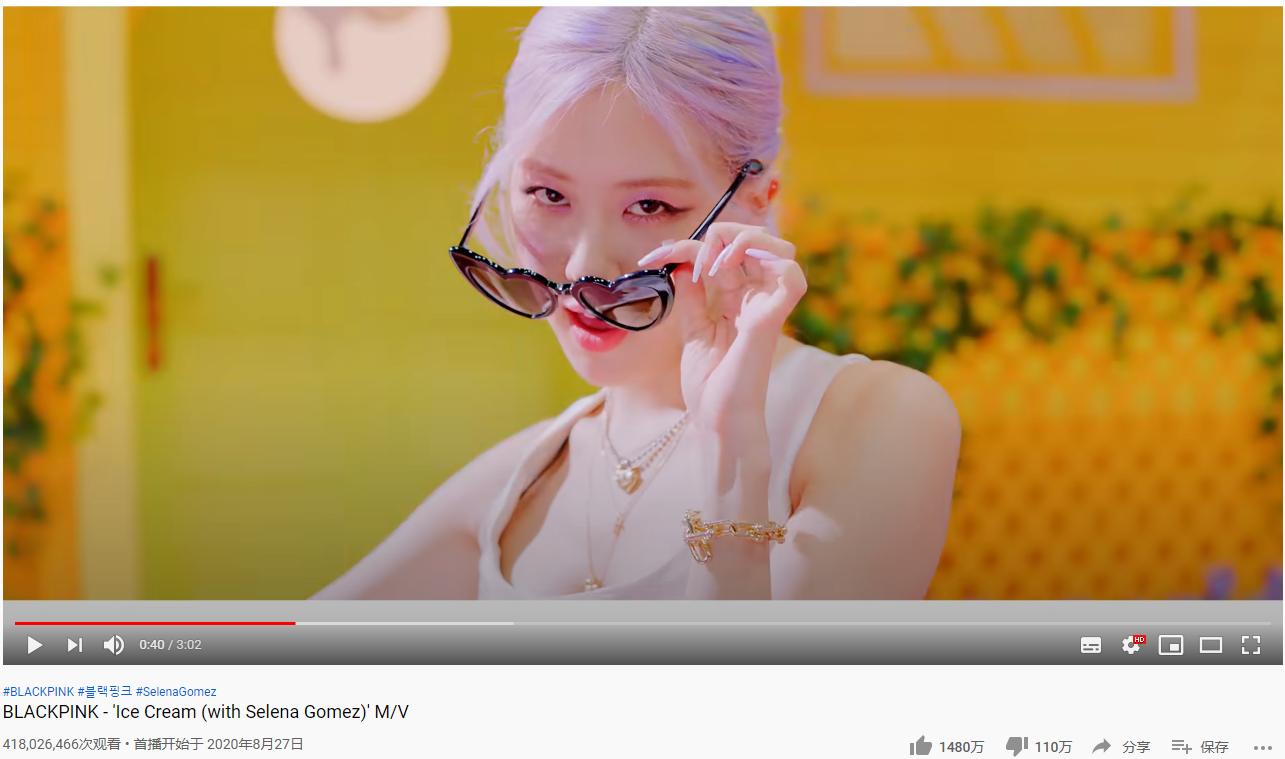2020年YouTube上观看最多次数的韩国MV TOP10,她们打败了BTS拿下第一插图9