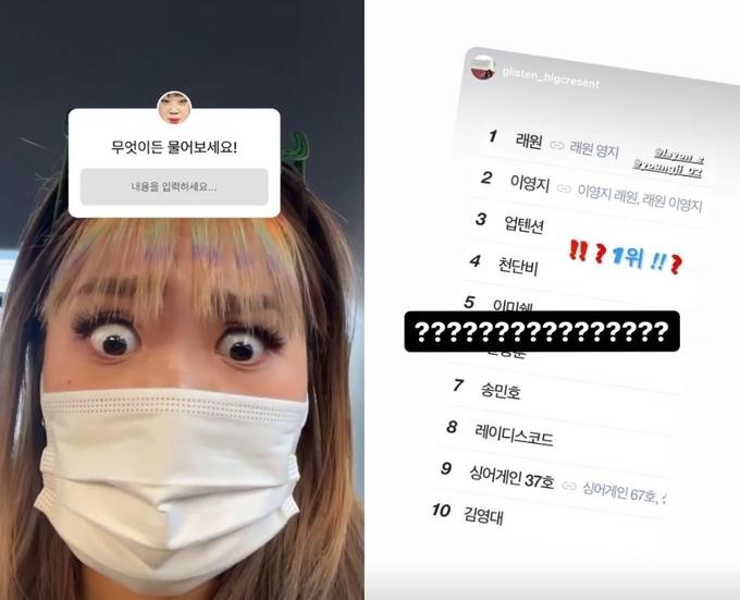 睡过头没参加韩国高考!这位女Rapper上了韩网热搜,还自嘲:这传奇的人生!插图8