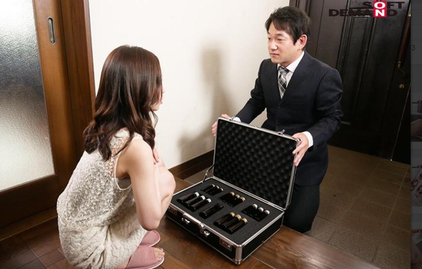 现实版潘金莲篠田优(篠田ゆう)隆重登场 男人文娱 热图3