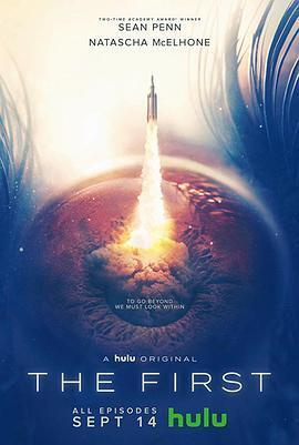 火星先驱的海报