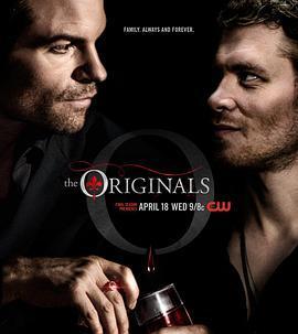 初代吸血鬼第五季的海报