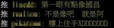 日本第一Coser@Enako新照乍看以为是深田咏美 养眼图片 第3张