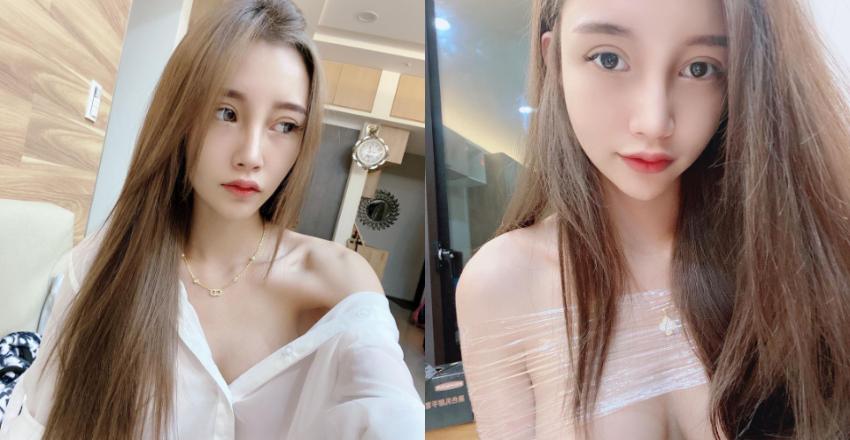 性感美容师陈薇纯白衬衫没扣好白嫩雪若隐若现