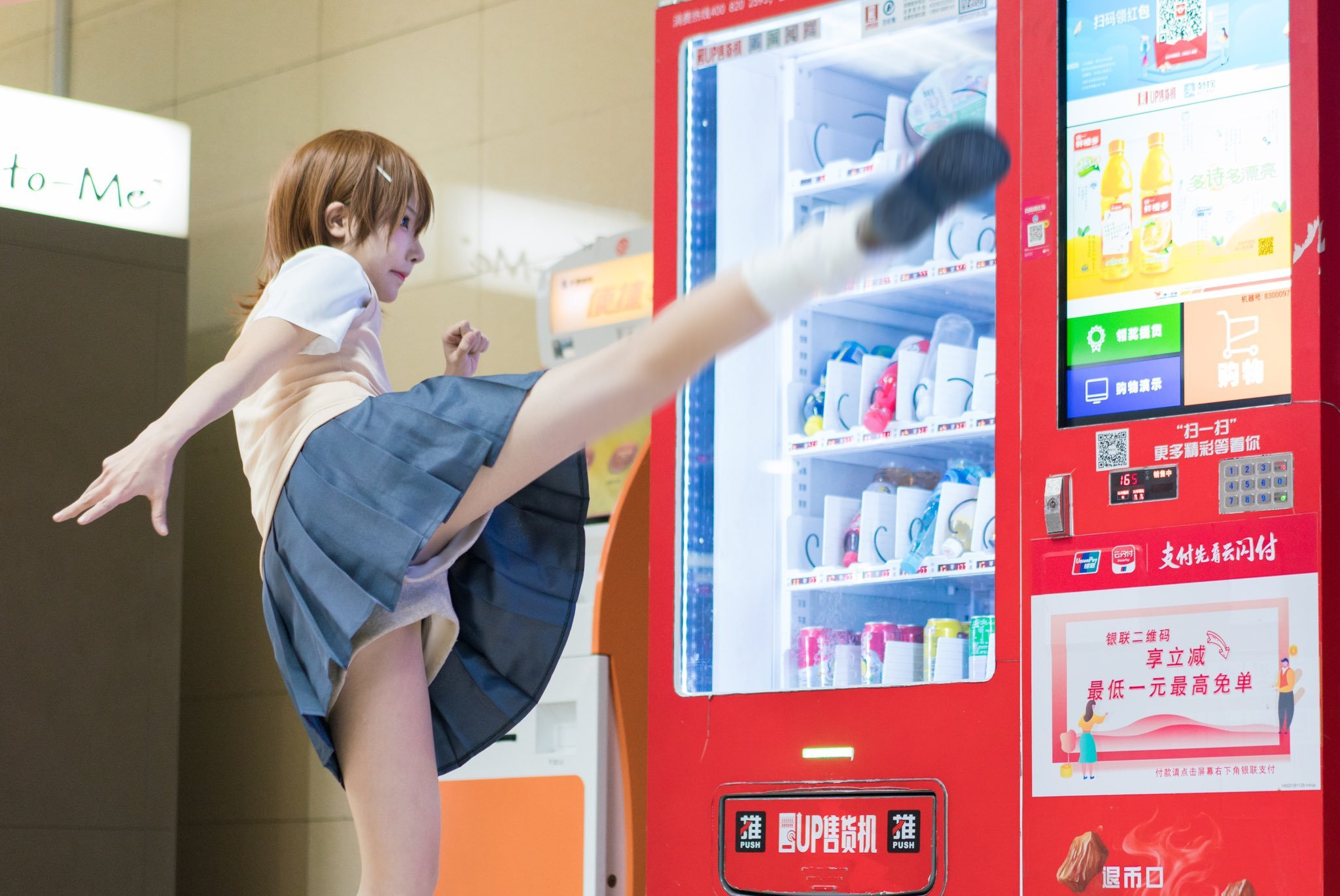 同人展超萌妹子《小柔SeeU》,优质高产日本宅宅都惊呆了!-新图包