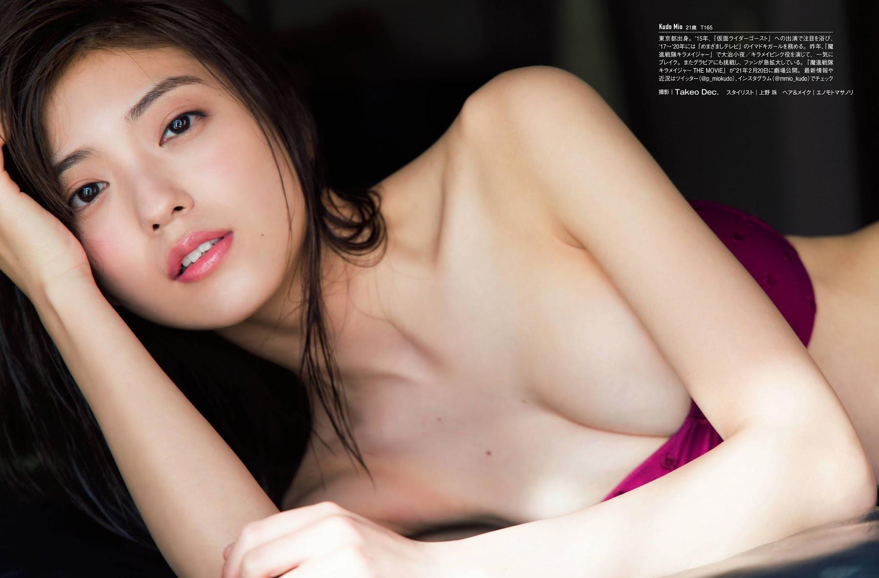 [日本]2021年值得注目的写真新星工藤美桜-新图包