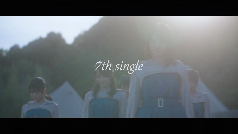 STU48冈田奈々兼任最后一张单曲「ヘタレたちよ」MV预告片解禁-itotii