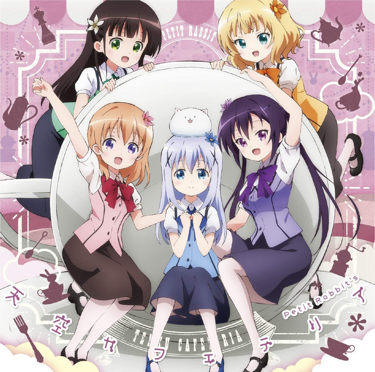 请问您今天要来点兔子吗第3季OP片头曲「天空カフェテリア」下载 佐倉綾音 动漫音乐