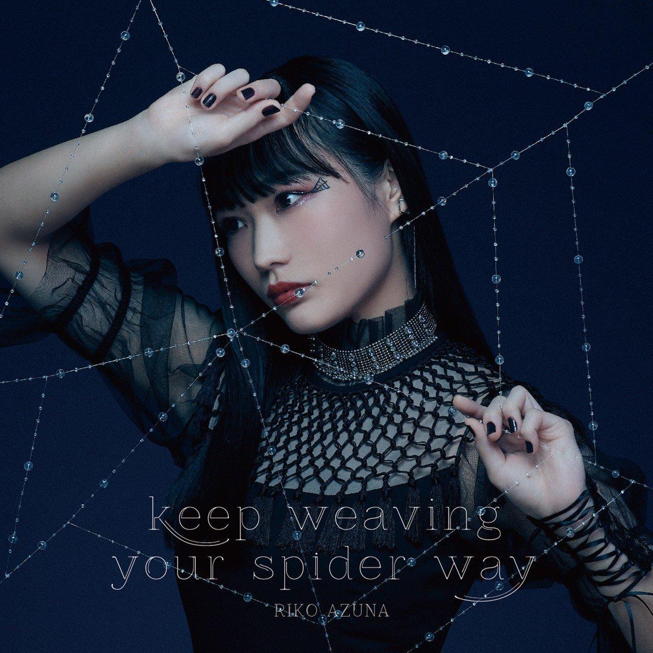 我是蜘蛛又怎样OP片头曲「keep weaving your spider way」下载 安月名莉子 动漫音乐
