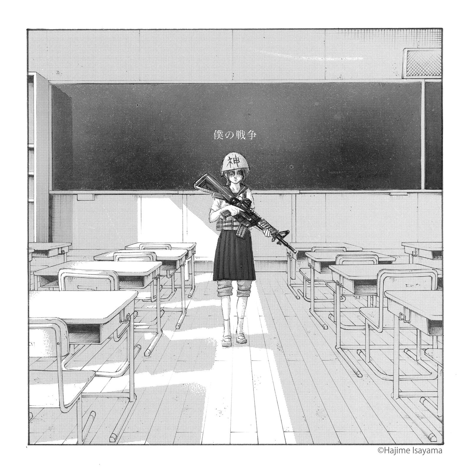 进击的巨人最终季OP片头曲「僕の戦争」下载 僕の戦争 动漫音乐