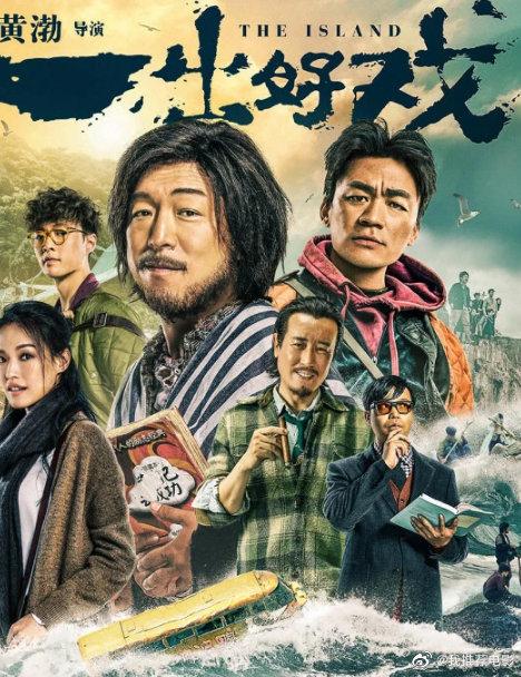 最热电影榜国语_最热电影,最新电影,电影排行榜-九七电影院-97电影网